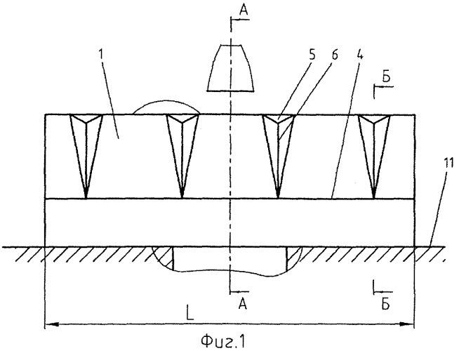 Устройство для защиты наземного оборудования стартового комплекса от растекающегося потока высокотемпературного газа