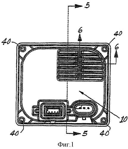 Корпус для электронного балластного сопротивления