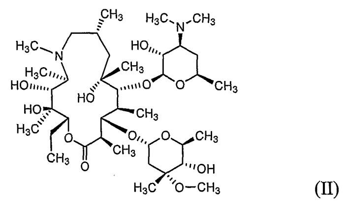 Кристаллический моногидрат l-малата азитромицина и содержащая его фармацевтическая композиция