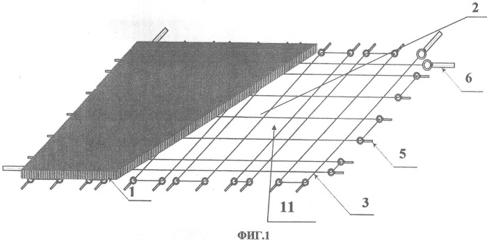 Резонансная звукопоглощающая система