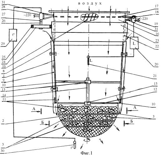 Устройство для распределения приточного воздуха