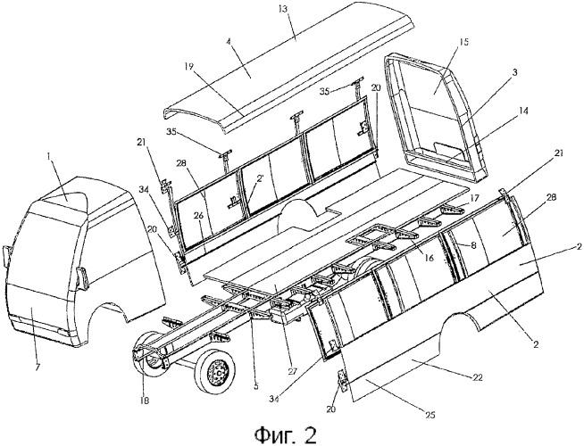 Способ модульного изготовления и сборки автомобиля, предназначенного для перевозки пассажиров и грузов, и кузов и шасси, изготовленные согласно этому способу