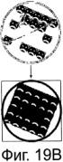 Смешанный код, и способ и устройство для его генерирования, и способ и устройство для его декодирования