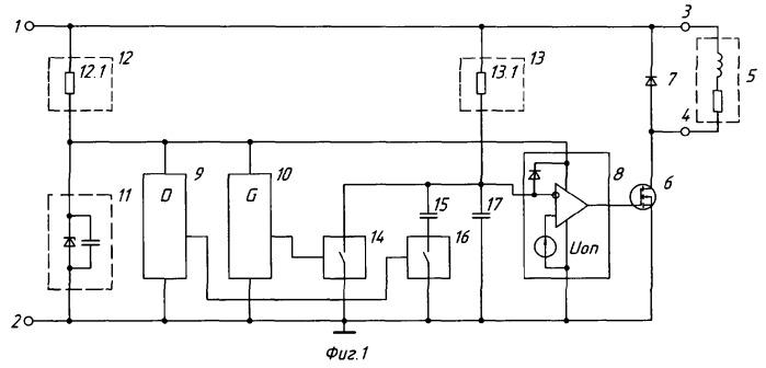 Устройство управления электромагнитом