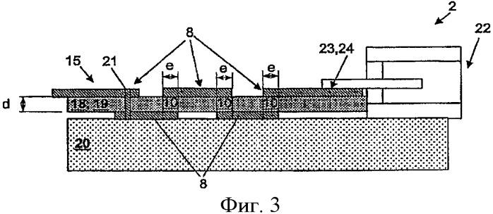 Устройство для передачи широкополосных высокочастотных сигналов