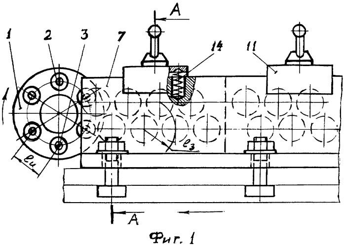 Устройство для обработки плоских торцов заготовок из мягких сталей