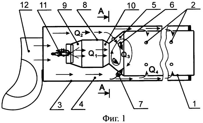 Камера сгорания теплогенератора для сжигания жидкого топлива
