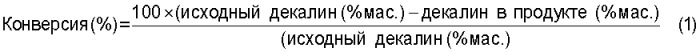 Способ получения катализатора на основе благородного металла и его применение