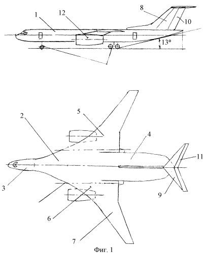 Самолет интергральной схемы