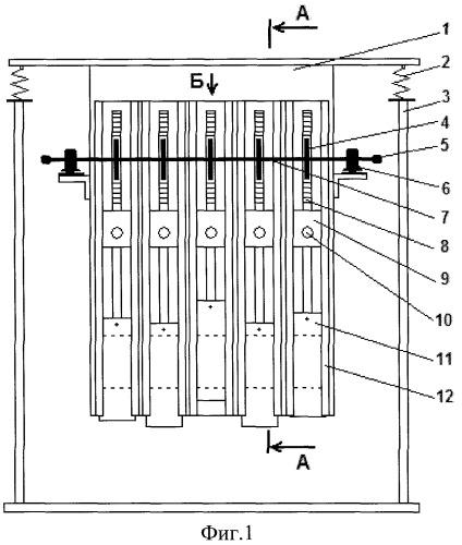 Вибрационно-гравитационный дозатор