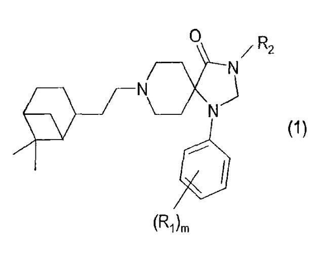 Гидронопольные производные в качестве агонистов по отношению к orl1 рецепторам человека