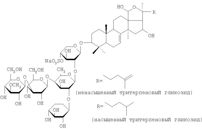 Равномерно меченные тритием тритерпеновые гликозиды голотурий cucumaria