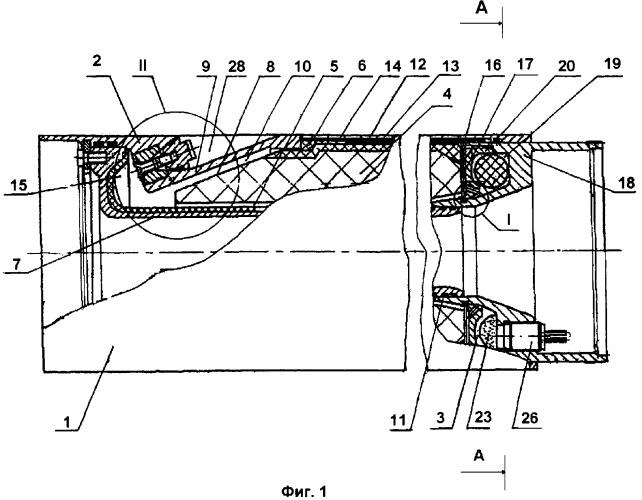 Ракетный двигатель твердого топлива управляемого снаряда, воспламенитель твердотопливного заряда и сопловой блок ракетного двигателя