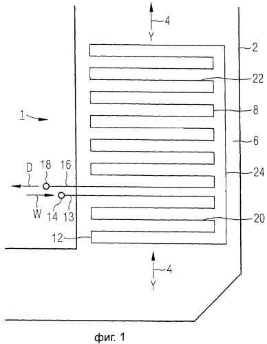 Прямоточный парогенератор и способ эксплуатации прямоточного парогенератора