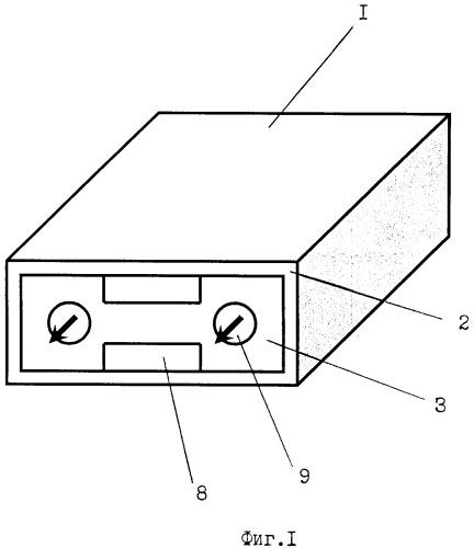 Картридж для электрошокового устройства с дистанционным поражением