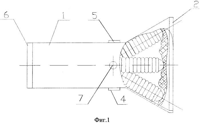 Способ дистанционного поражения объекта и электрошоковое устройство для его осуществления