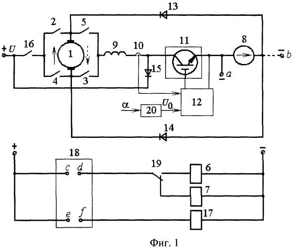Реверсивный электропривод