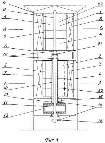 Ветроэнергетический агрегат болотова