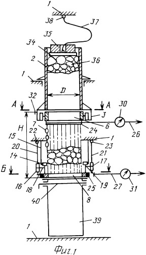 Стенд для исследования параметров цепного затвора для рудоспуска