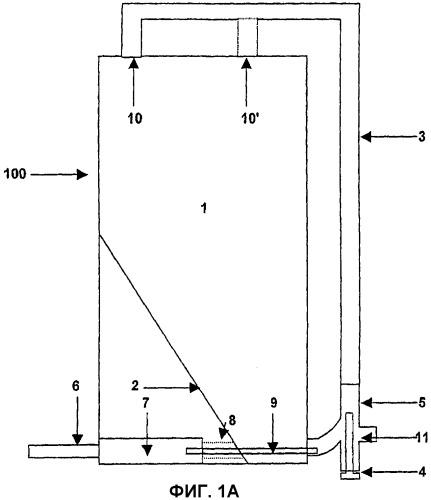Катодная ячейка с опускающимся слоем для электрохимического выделения металла