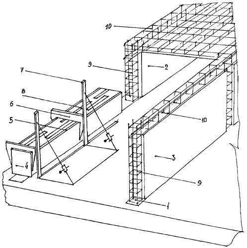 Výstavba monolitickej budovy