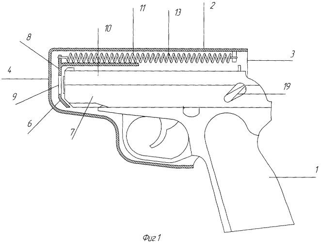 Кобура для ручного стрелкового оружия