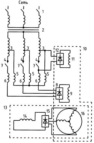 Блок трансформатор - синхронный двигатель