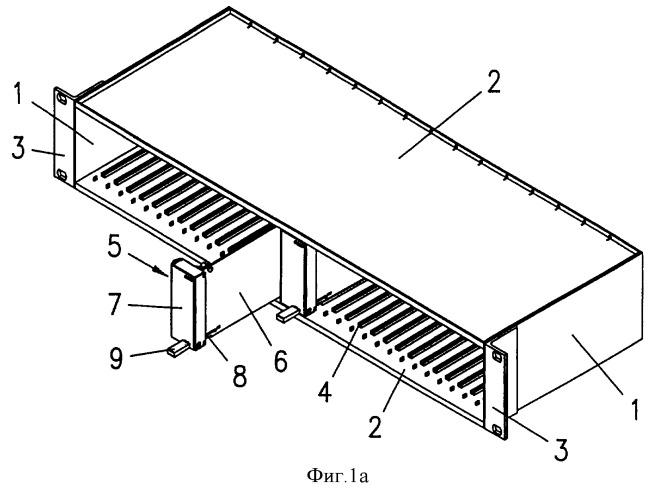 Каркас для установки типовых элементов замены