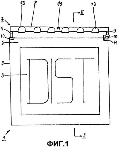 Жидкокристаллическая рекламная панель