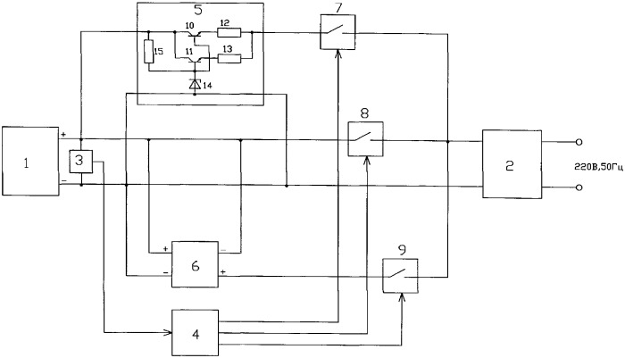 Энергоустановка на топливных элементах