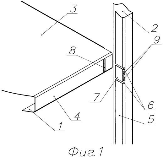 Узел крепления полки на вертикальной стойке металлического стеллажа или шкафа