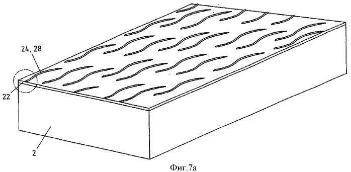 Способ и устройство для изготовления структурированной поверхности и заготовка со структурированной поверхностью