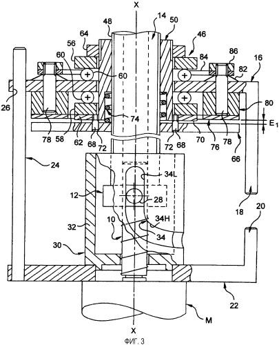 Зажимный инструмент, в частности электродержатель, с компенсационной системой