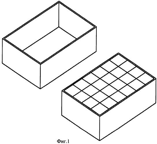 Способ группового упаковывания штучных деталей детских строительных наборов из вспененного полиэтилена в полимерную пленку
