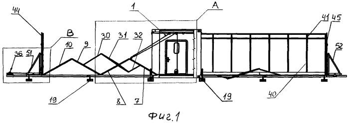 Мобильный трансформируемый контейнер-палатка