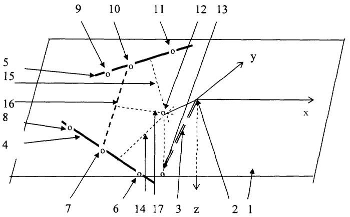 Способ определения траектории скважины