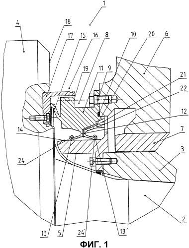 Устройство находящегося со стороны бочки уплотнения подшипника цапфы валка