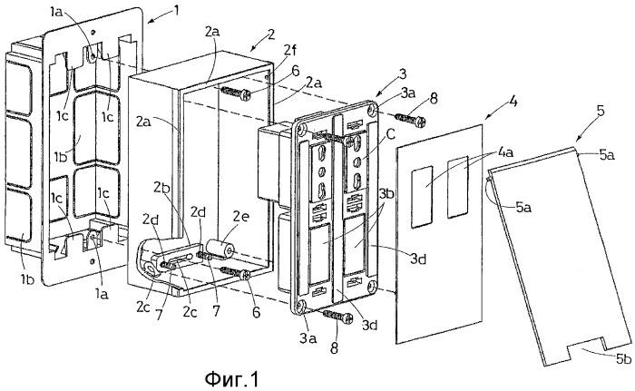 Устанавливаемое заподлицо в стену опорное устройство для электрических или электронных элементов