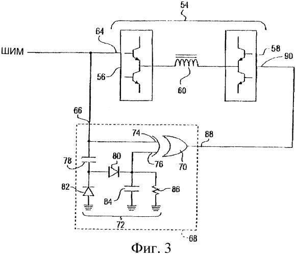 Схема привода шагового