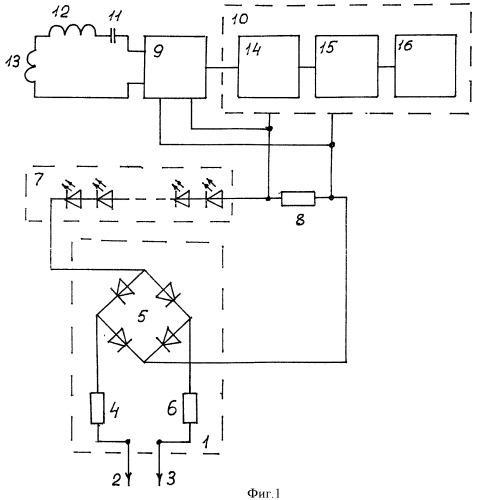 Адаптер (блок сопряжения) Slinex VZ-10 купить 47