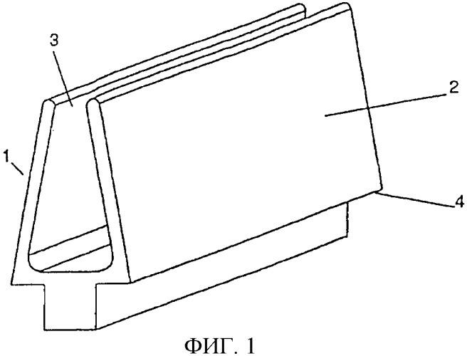 Конвейерное сортировочное устройство