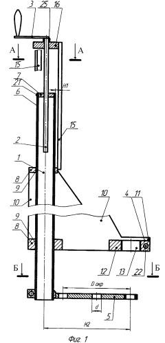 Переносное устройство для сверления отверстий