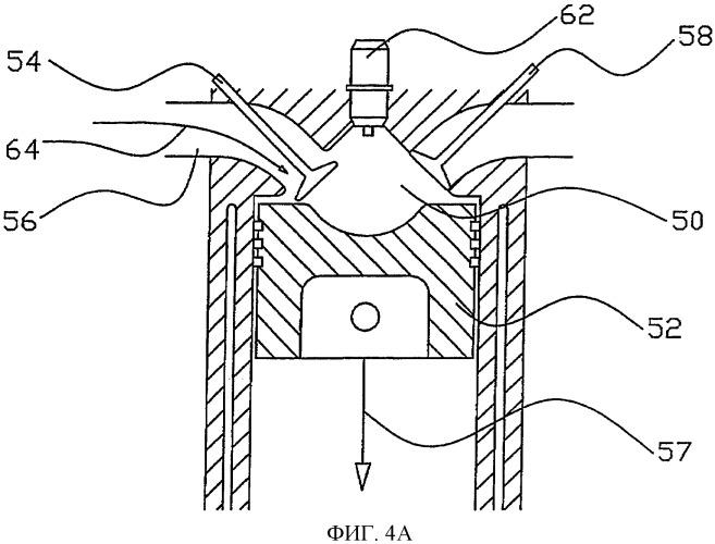 Двигатель внутреннего сгорания и способ его эксплуатации (варианты)