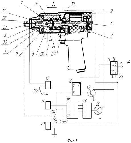 Способ затяжки резьбовых соединений ударным гайковертом и устройство для его осуществления