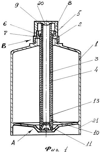 Емкость для хранения и потребления напитка и приспособление для потребления напитка из емкости