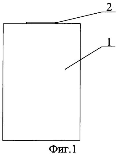 Контейнер для сбора отработанных масляных фильтров