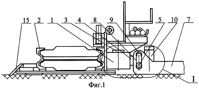 Устройство для соединения секции крепи с конвейером