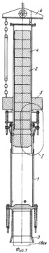 Пристрій для динамічних випробувань одиночної палі