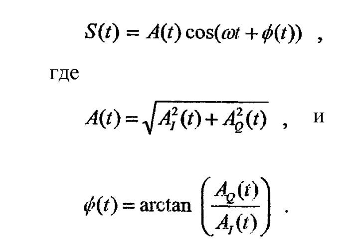 Уравнения 6, 7, 8
