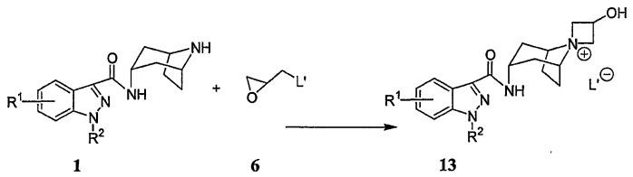 хлор или йод (например,